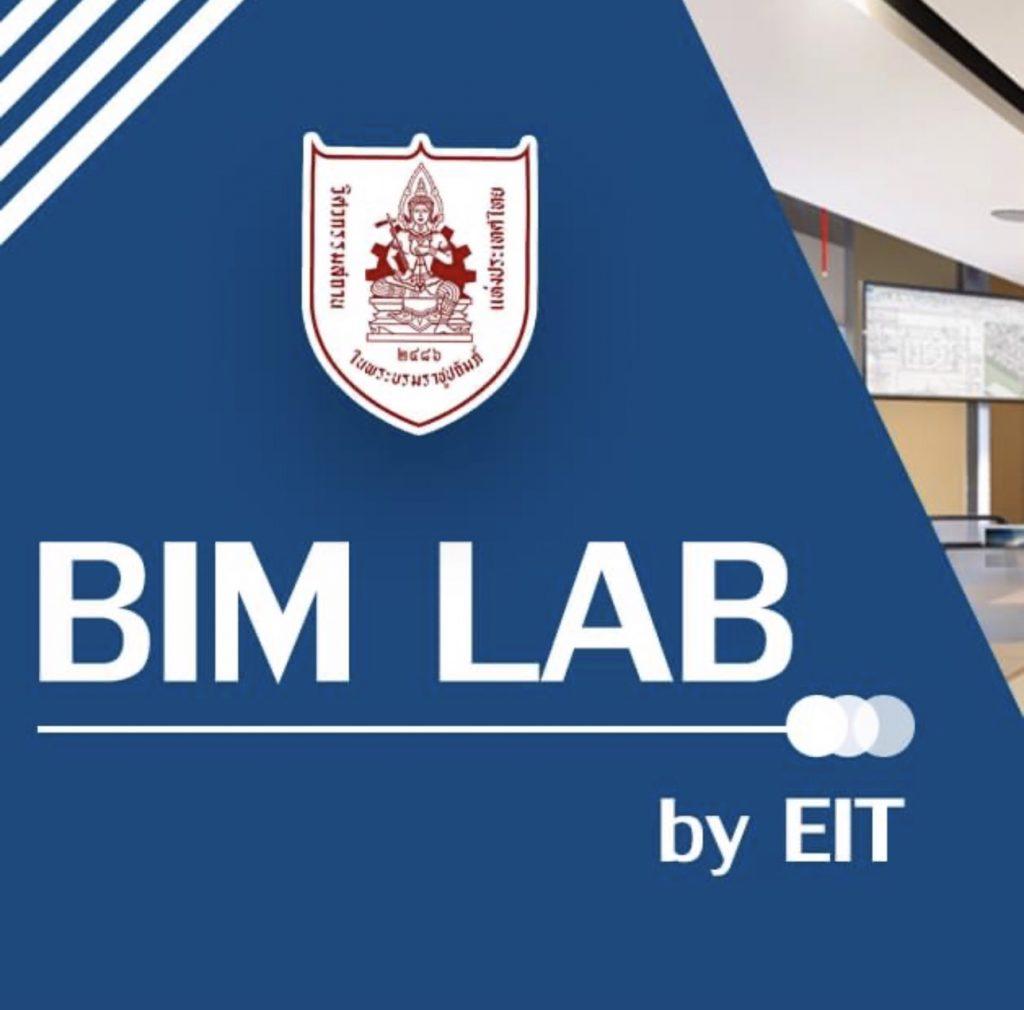 BIM LAB by EIT