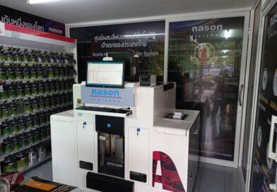 แอ็กซอลตา จับมือร้านคู่ค้า 8 แห่ง ให้บริการศูนย์ผสมสีรถยนต์อัตโนมัติ  Axalta Intelligence (AI) Color System ภายในปีนี้