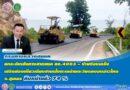 ทช. ก่อสร้างถนนสายแยกทางหลวงแผ่นดิน ทล.4003 – บ้านท้องเกร็ง จ.ชุมพร เสริมท่องเที่ยวเลียบชายฝั่งทะเลด้านตะวันตกของอ่าวไทย